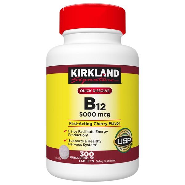 Kirkland B12 5000 mcg. 300 เม็ด แบบอม รสเชอรี่ จากอเมริกาค่ะ