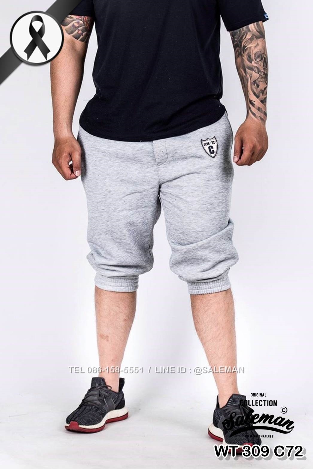 กางเกงสามส่วน พรีเมี่ยม ผ้า วอร์ม รหัส WT309 ฺฺU72 สีเทาอ่อน SUMMER SALE