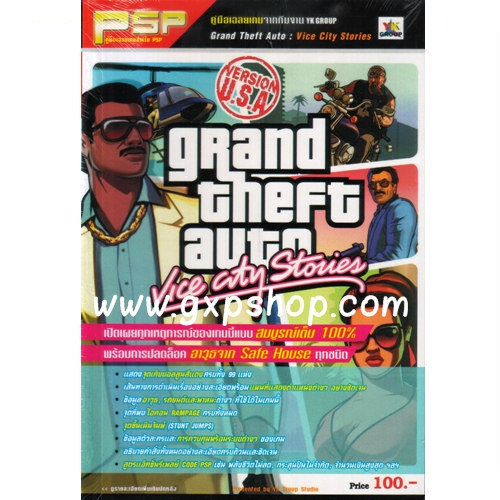 Book: GTA Vice City Stories