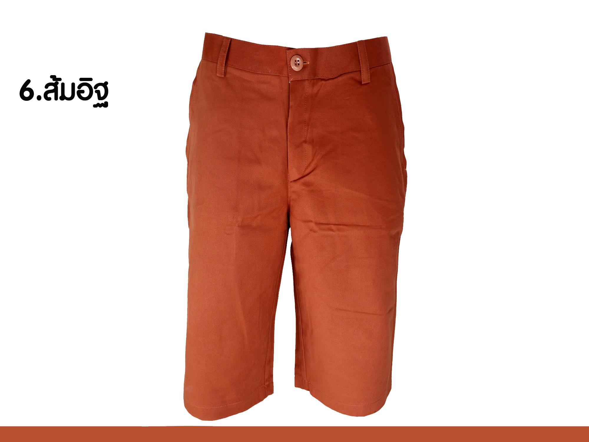 กางเกงสามส่วน รุ่น306 (สีส้มอิฐ)