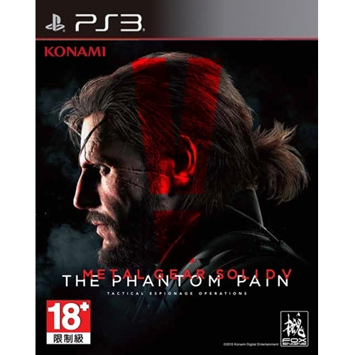 PS3: Metal Gear Solid V - The Phantom Pain - Day One Edition (Z1) [ส่งฟรี EMS]