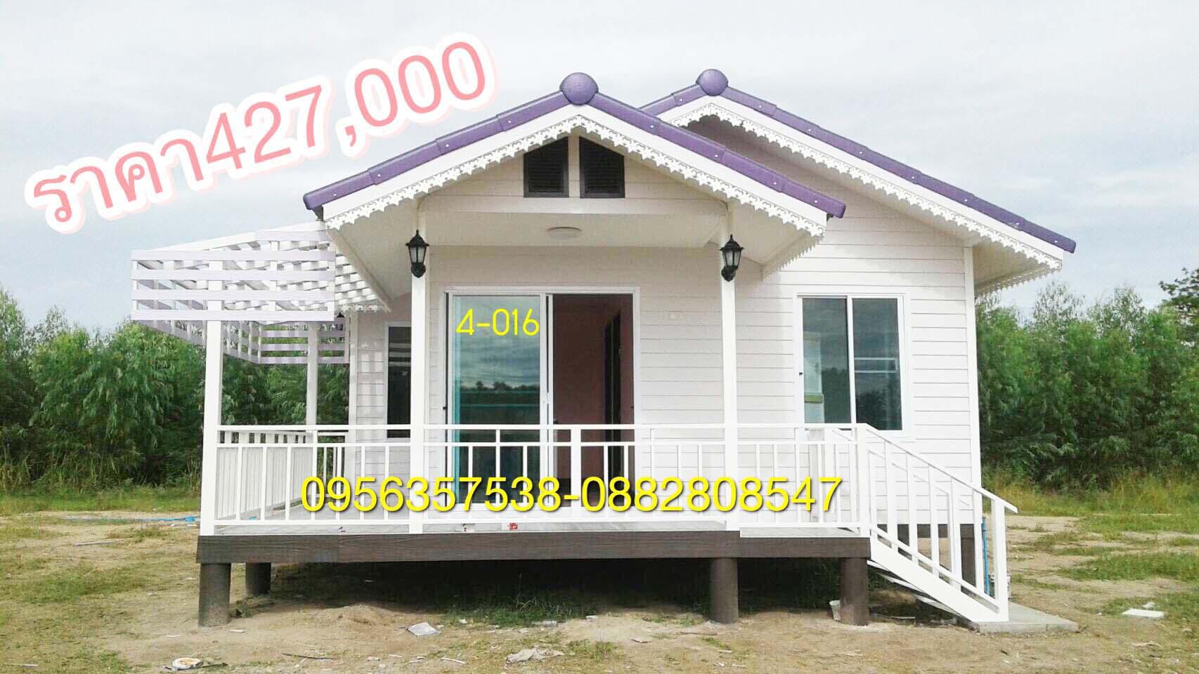 บ้านสําเร็จรูปราคาไม่เกินแสน,บ้านสําเร็จรูปราคา,บ้านน็อคดาวน์ราคาถูกที่สุด,knockdown-wachira