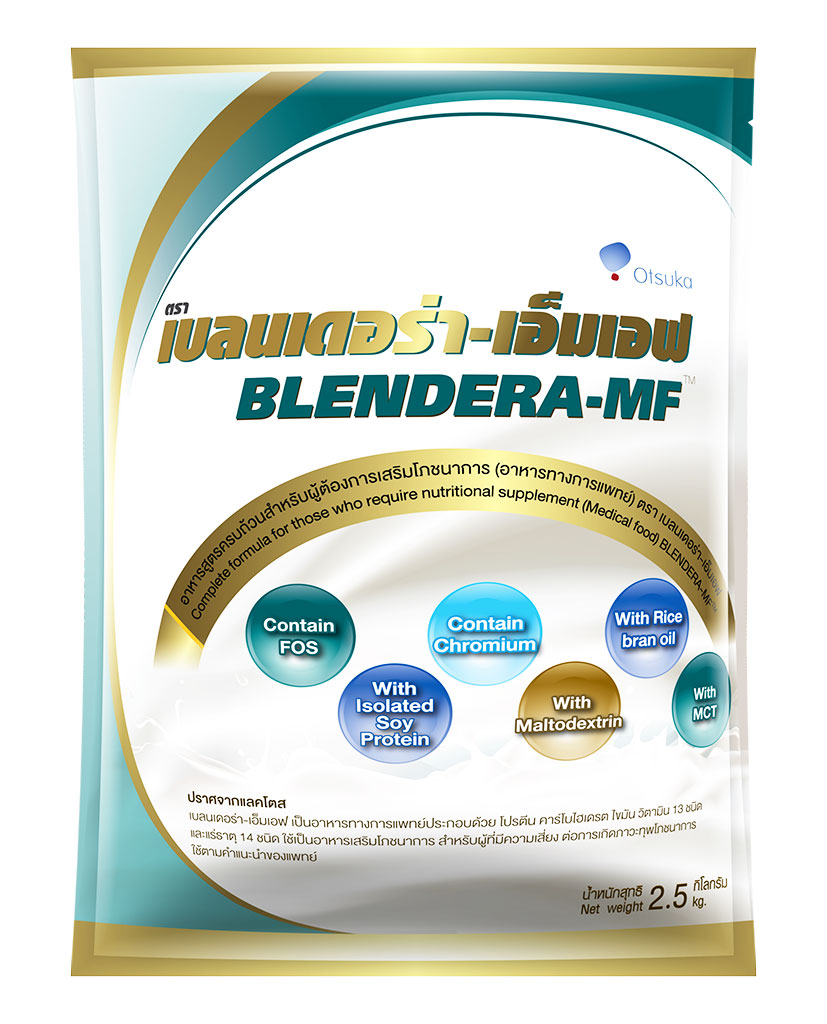 BLENDERA-MF 2.5 Kg