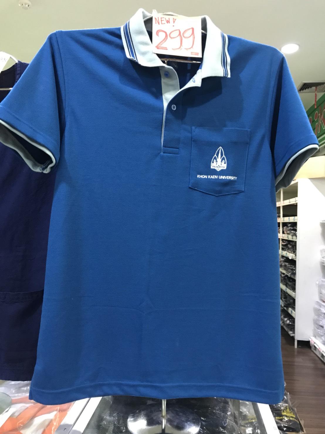 เสื้อโปโลสีฟ้าคราม size M (ชาย)