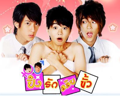 Hanazakarino Kimitachihe ปิ๊งรักสลับขั้ว 8 แผ่น DVD พากย์ไทย