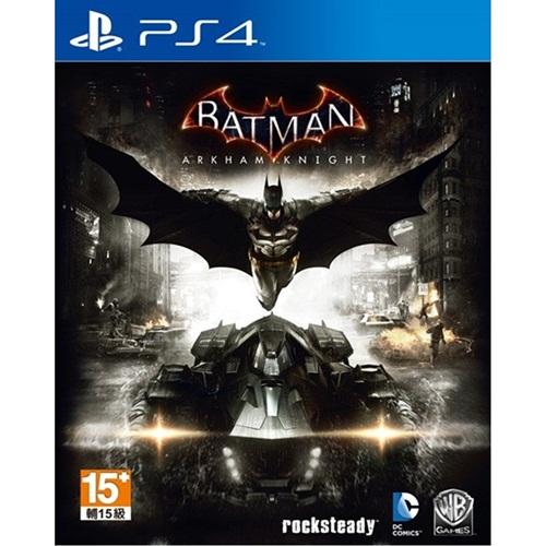 PS4: Batman Arkham Knight (Z2) [ส่งฟรี EMS]