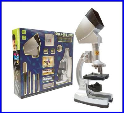 กล้องจุลทรรศน์ กล้องไมโครสโคป พร้อมอุปกรณ์ 100x 600x 1200x Hagen 1200 child biological microscope