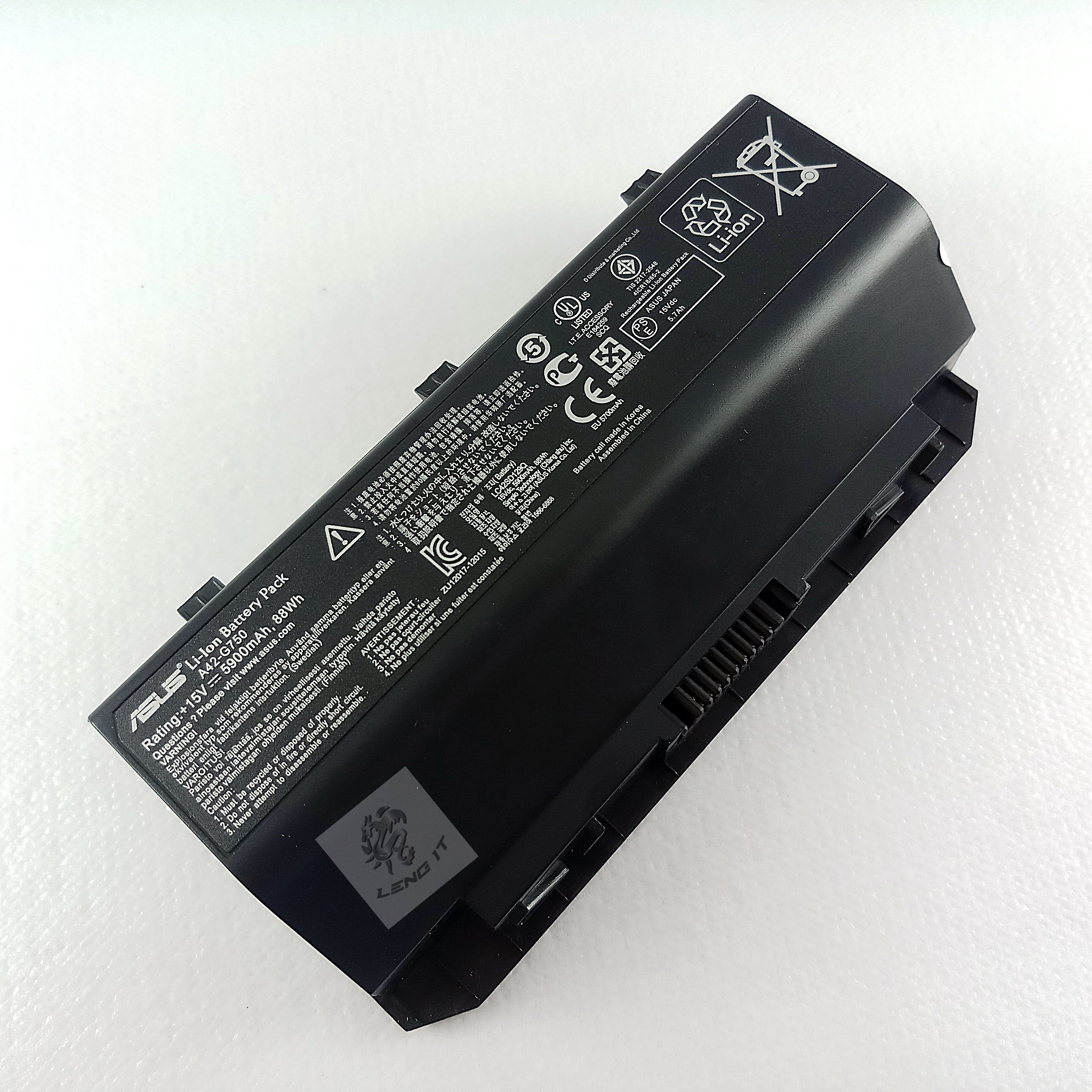 Battery Asus G750