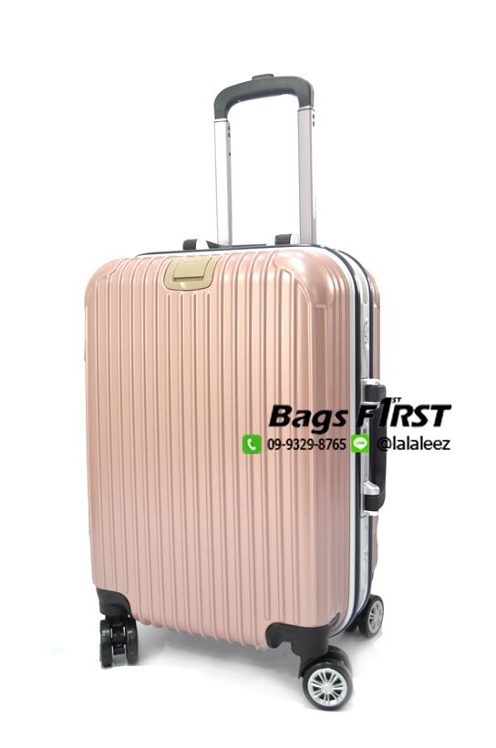 กระเป๋า เดินทาง แข็งแรง ราคา ถูก