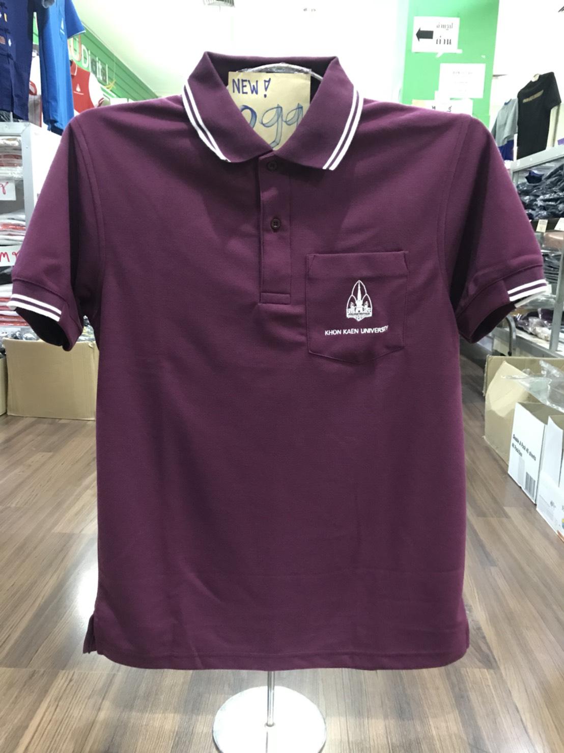 เสื้อโปโลสีเปลือกมังคุด size XL (ชาย)