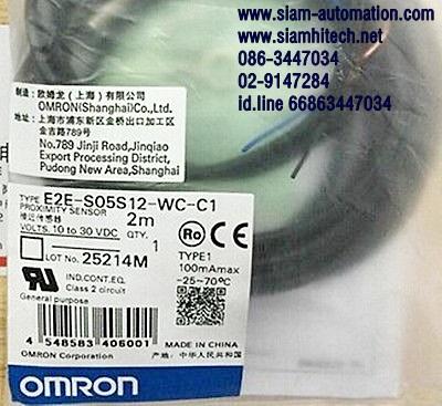 E2E-S05S12-WC-C1 Proximity Sensor