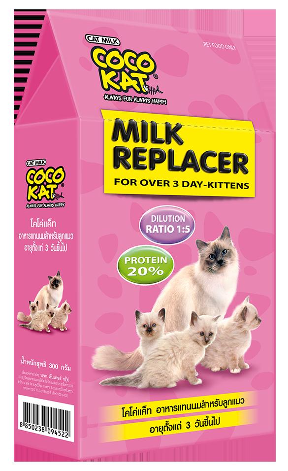 อาหารแทนนมแมว CocoKat สำหรับลูกแมว อายุ 3 วันขึ้นไป ขนาด 150 กรัม