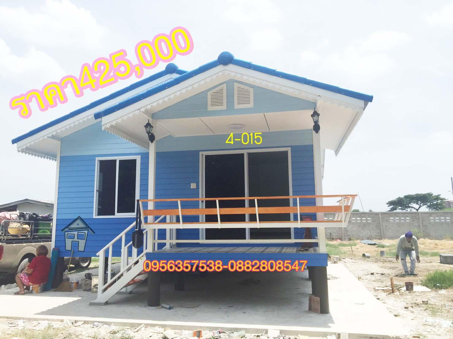 4-015 บ้านหลังใหญ่ - ทรงจั่วมุกซ้อน