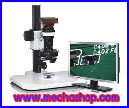 กล้อง ไมโครสโคป 2D/3D Video Microscope With VGA Output (สินค้า Pre-Order)