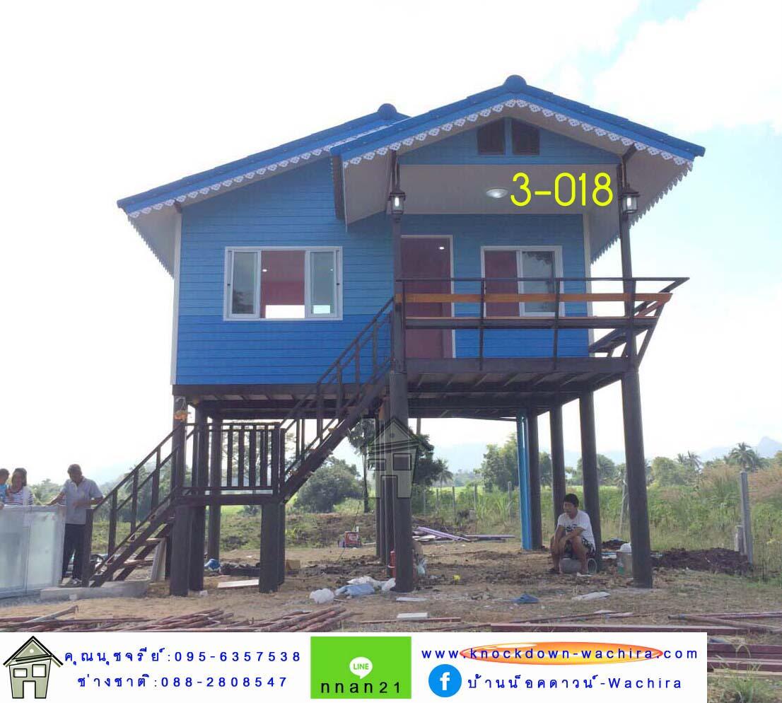 3-018 บ้านน็อคดาวน์ ทรงจั่วมุกซ้อน
