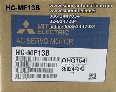 Servo Motor ยี่ห้อ Mitsubishi รุ่น HC-MF13B (ใหม่)