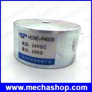 แม่เหล็กไฟฟ้าดูดยกโลหะ โซลินอยด์ดูดโลหะ อิเล็กโตแมกเนติก P40/20 24VDC 40mm 25kg 44LB Holding Electromagnet Lift Solenoid