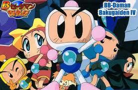 Bomberman B-Daman Bakugaiden / ขบวนการ บอมเบอร์แมน / 12 แผ่น DVD (พากย์ไทย+บรรยายไทย)