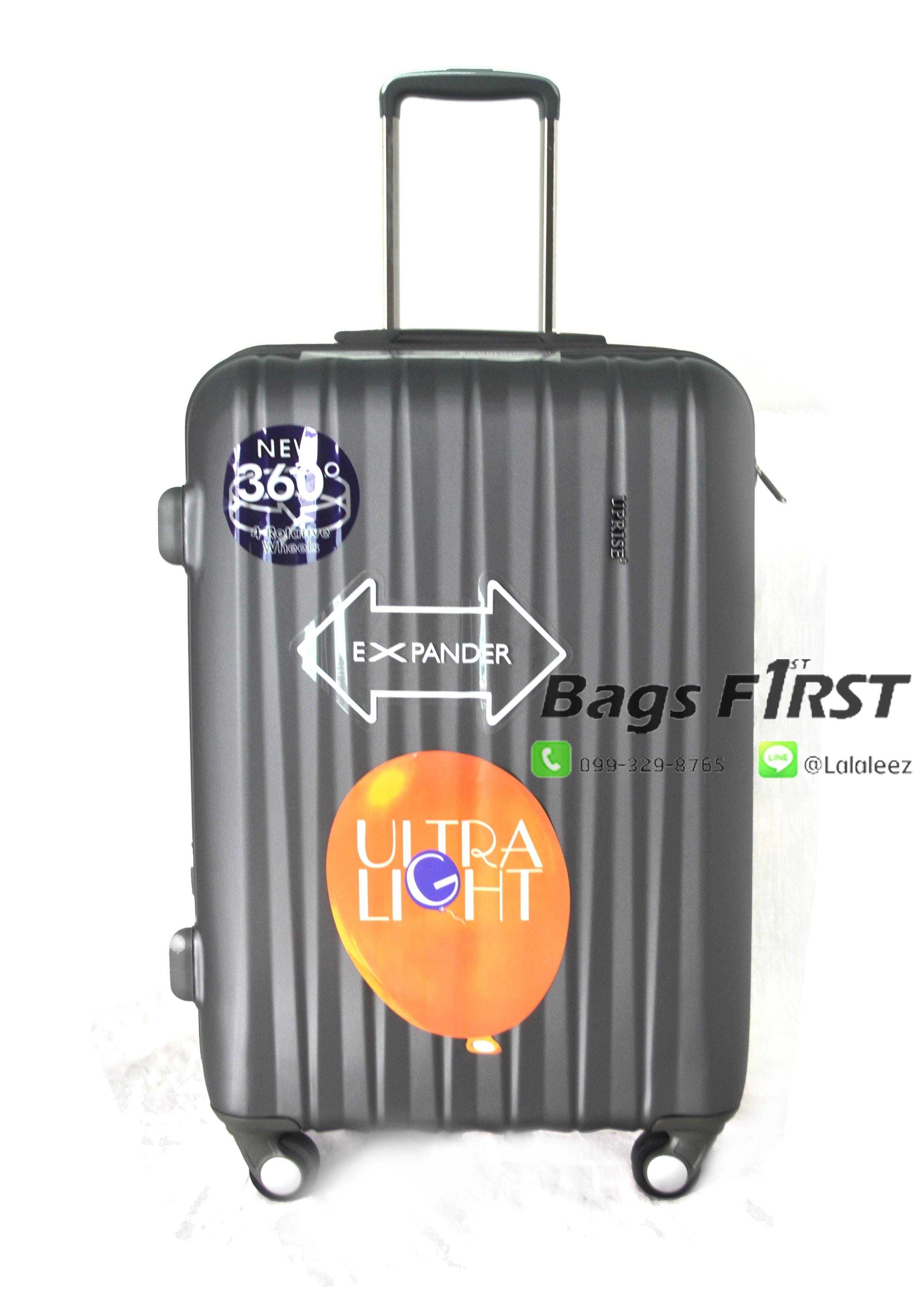 กระเป๋าเดินทางเนื้อไฟเบอร์ สีเทาเข้ม ขนาด 20 นิ้ว