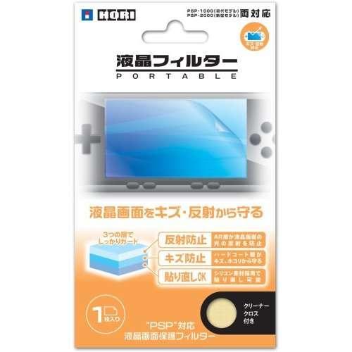 PSP: HORI Liquid Crystal Filter Portable