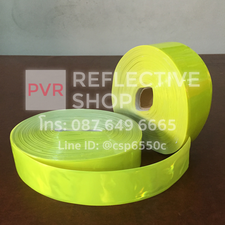 แถบPVCสะท้อนแสง แบบเรียบ 2นิ้ว สีเหลืองนีออน