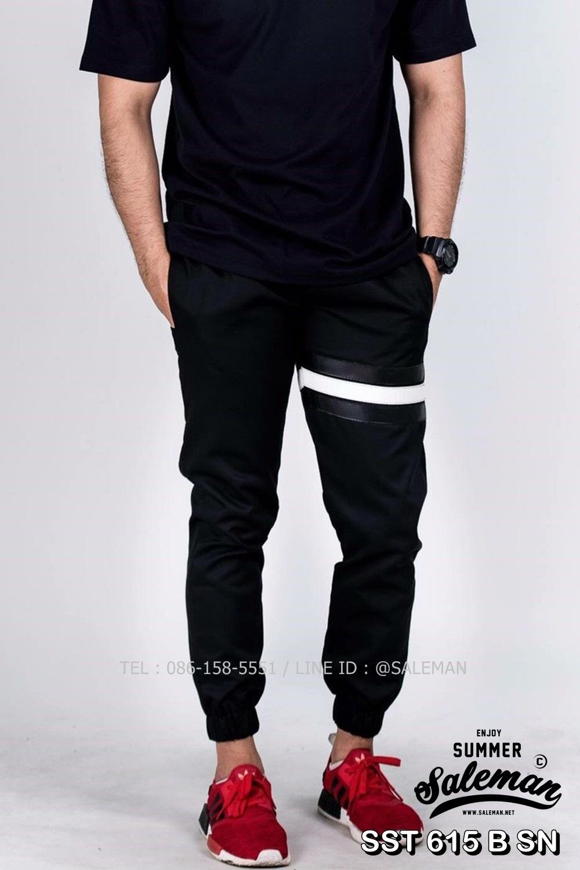 กางเกง JOGGER พรีเมี่ยม ผ้า COTTON รหัส SST 615 B SN สีดำ แถบดำงู