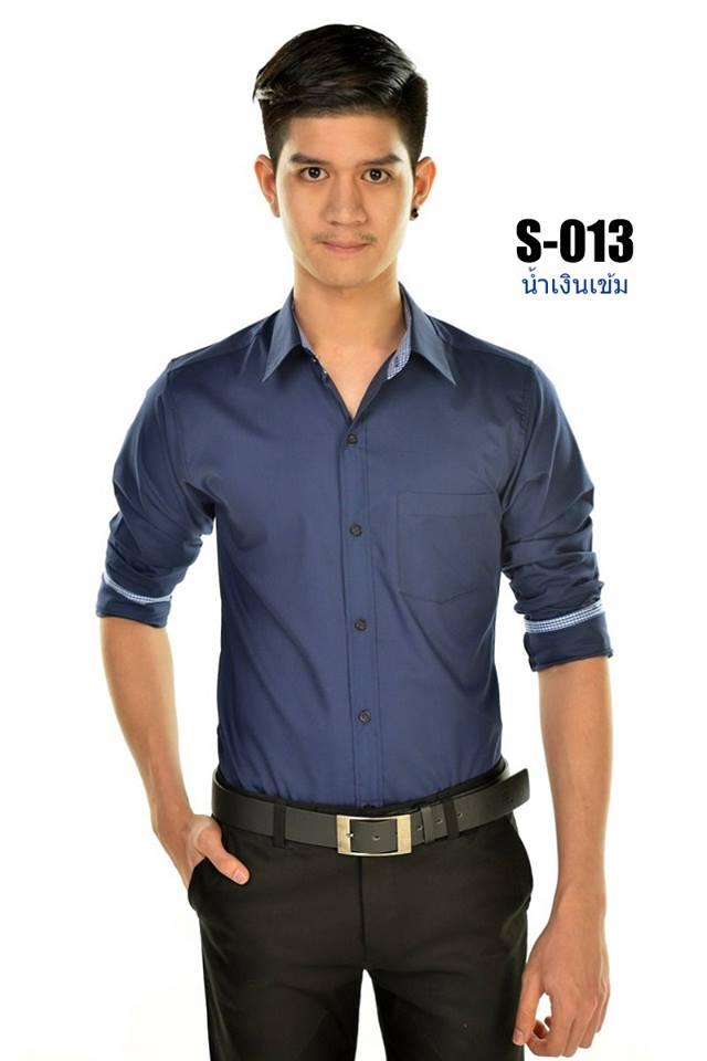 เสื้อเชิ้ตผู้ชายสีน้ำเงินเข้ม S-013