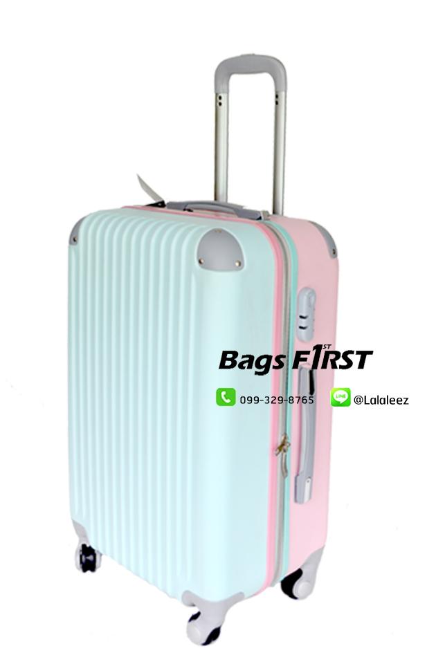 กระเป๋า ล้อลาก เนื้อ ไฟเบอร์ สีทูโทนน่ารักสดใส ขนาด 24 นิ้ว