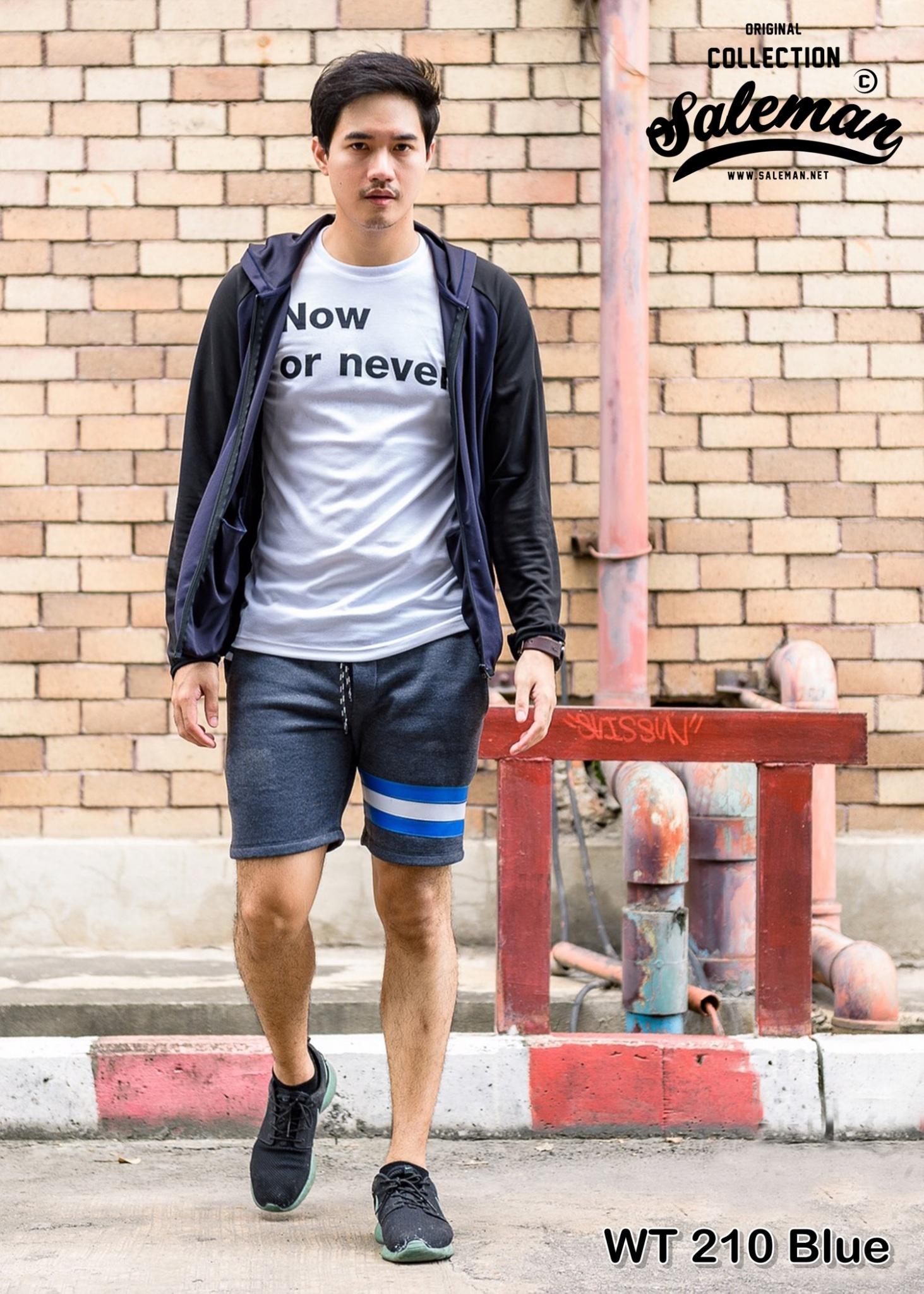 กางเกงขาสั้น พรีเมี่ยม ผ้า COTTON รหัส WT T210 ฺBlue สีเทาเข้ม แถบ ฟ้า