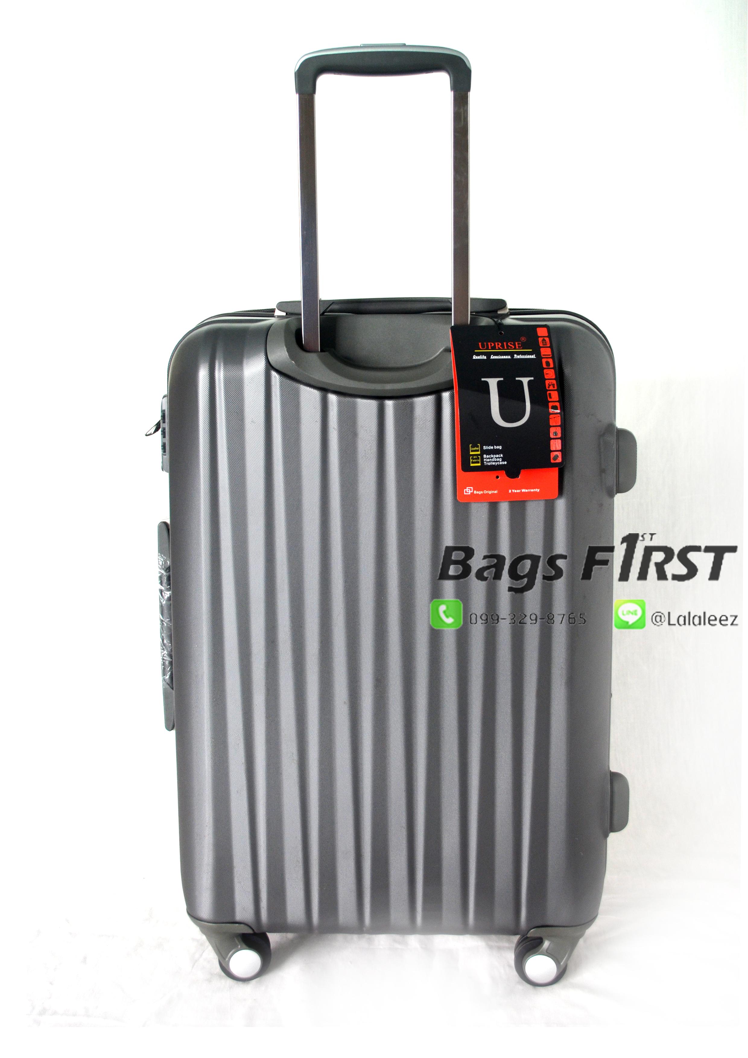 กระเป๋าเดินทางราคาส่ง กระเป๋าเดินทางมีคุณภาพ กระเป๋าเดินทางใบใหญ่ราคาถูก