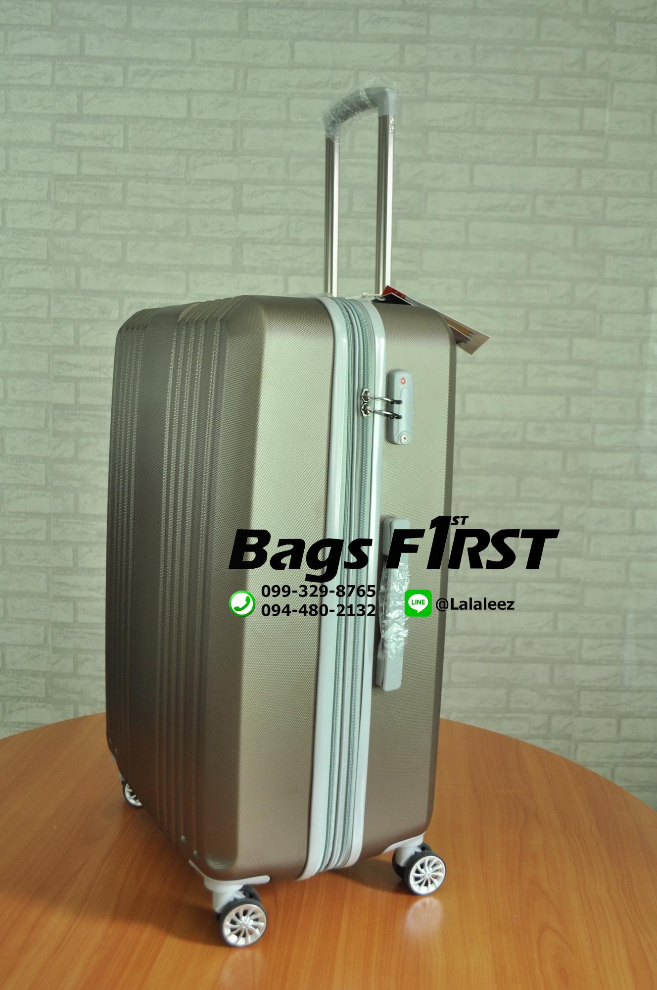 กระเป๋าเดินทางขายส่ง