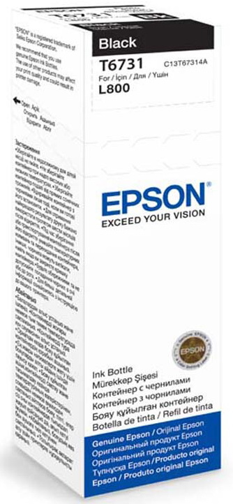 Epson หมึกเติม L-Series สีดำ รุ่น T6731 (Black)