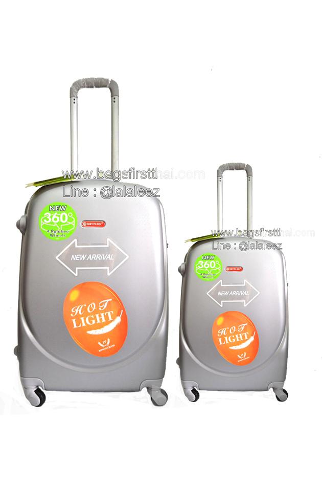 กระเป๋าไฟเบอร์รุ่น N012 ขนาด 20 นิ้ว