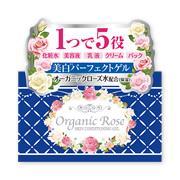 Meishoku organic rose skin conditioning gel whitening 90 g. ครีมบำรุงผิวในรูปแบบเจล มีส่วนผสมน้ำกุหลาบออร์แกนิคจากบัลแกเรีย ,คอลลาเจนและโจโจบาร์ออยล์