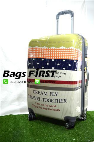 กระเป๋าเดินทางลายน่ารัก ขนาด 24 นิ้ว
