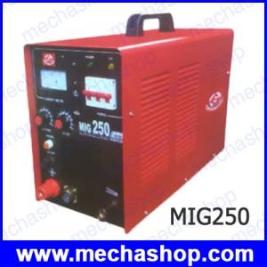 เครื่องเชื่อม ตู้เชื่อมมิก ระบบอินเวอร์เตอร์ 250 แอมป์ Superwelds MIG250 MIG/MAG Inverter Welding Machine
