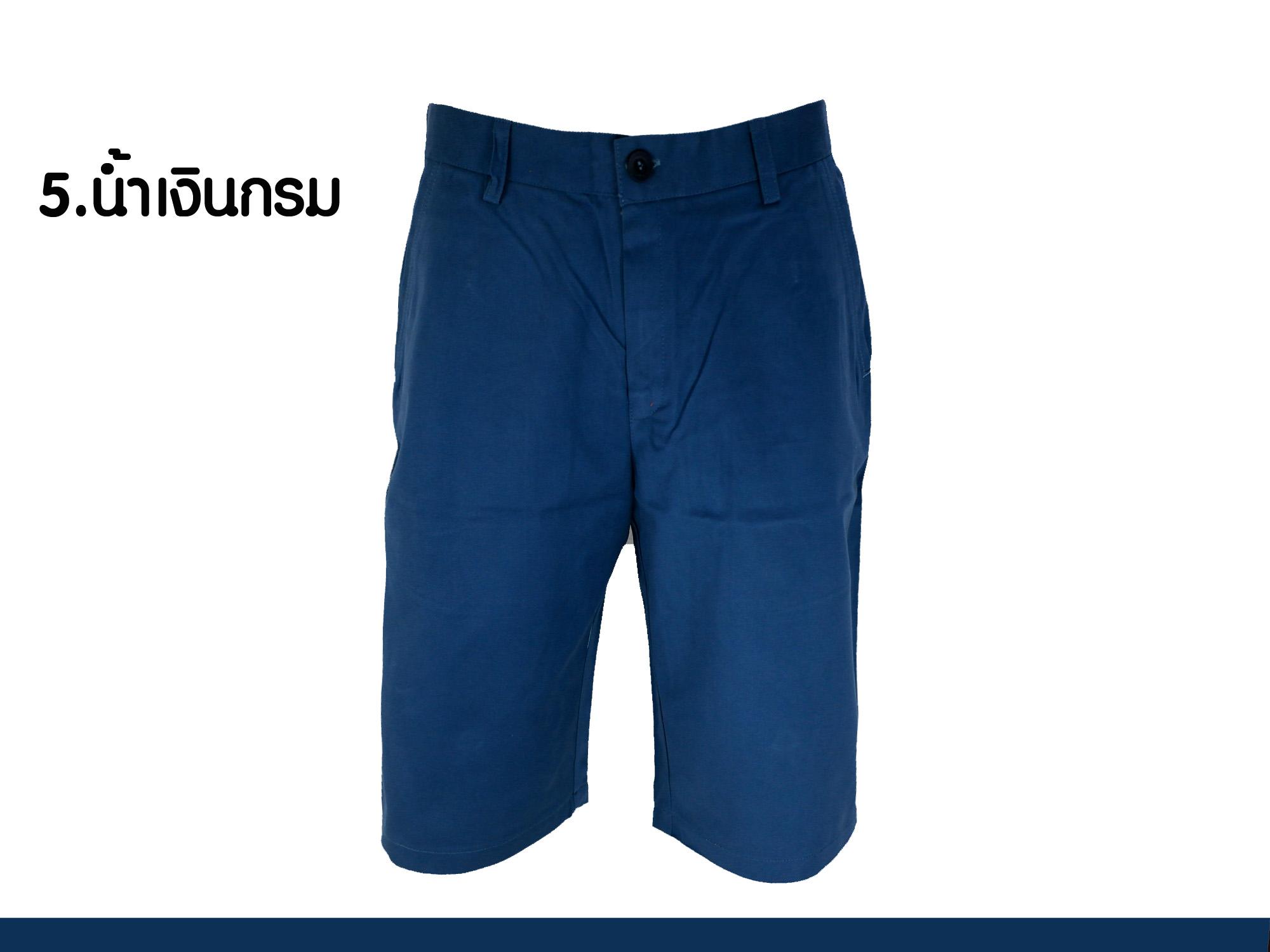 กางเกงสามส่วน รุ่น305 (สีน้ำเงินกรม)