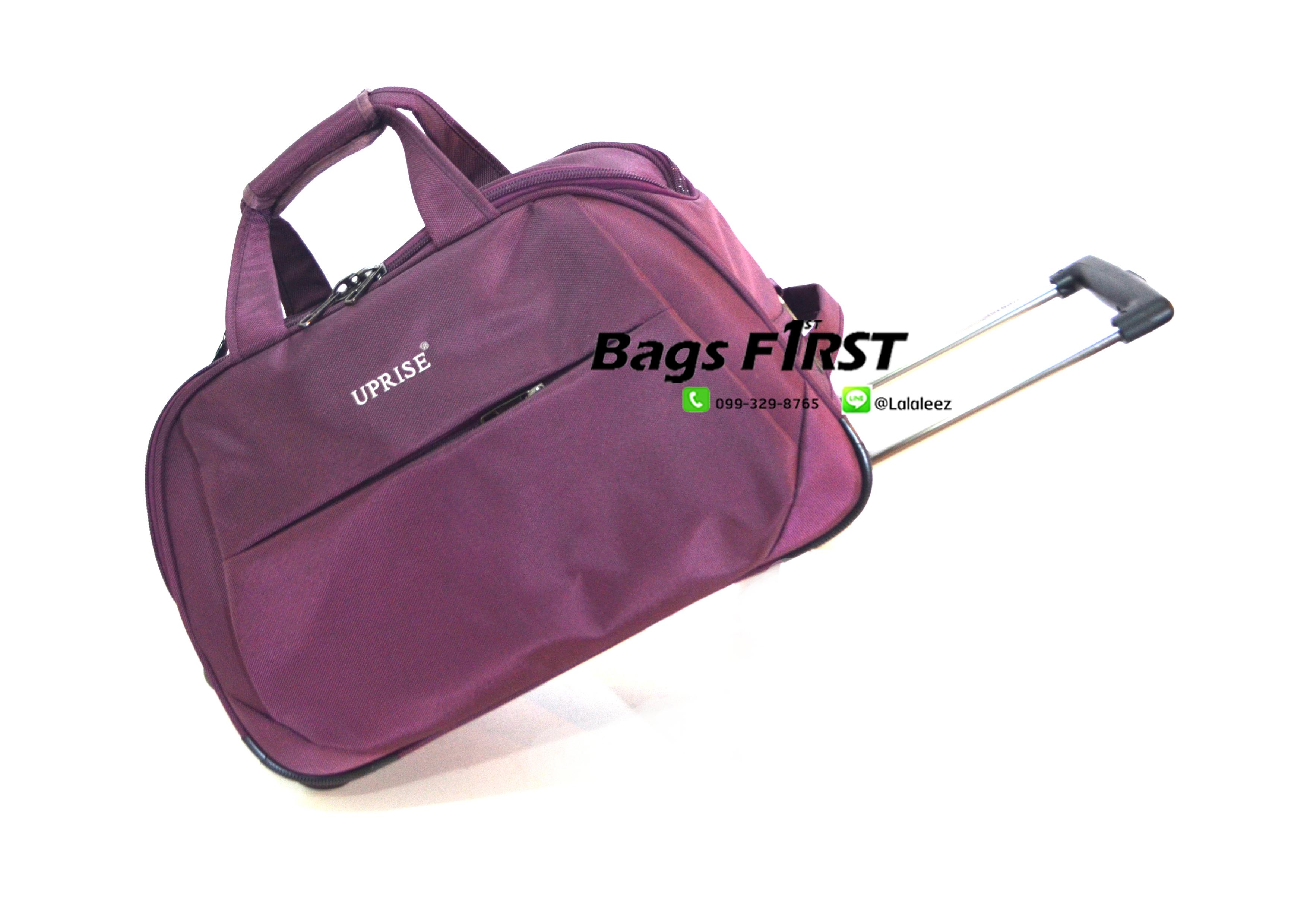 กระเป๋าสะพาย Overnight 2 ล้อ ลากได้ สีม่วง