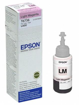 Epson หมึกเติม L-Series สีดำ รุ่น T6736 (LIGHT MAGENTA)