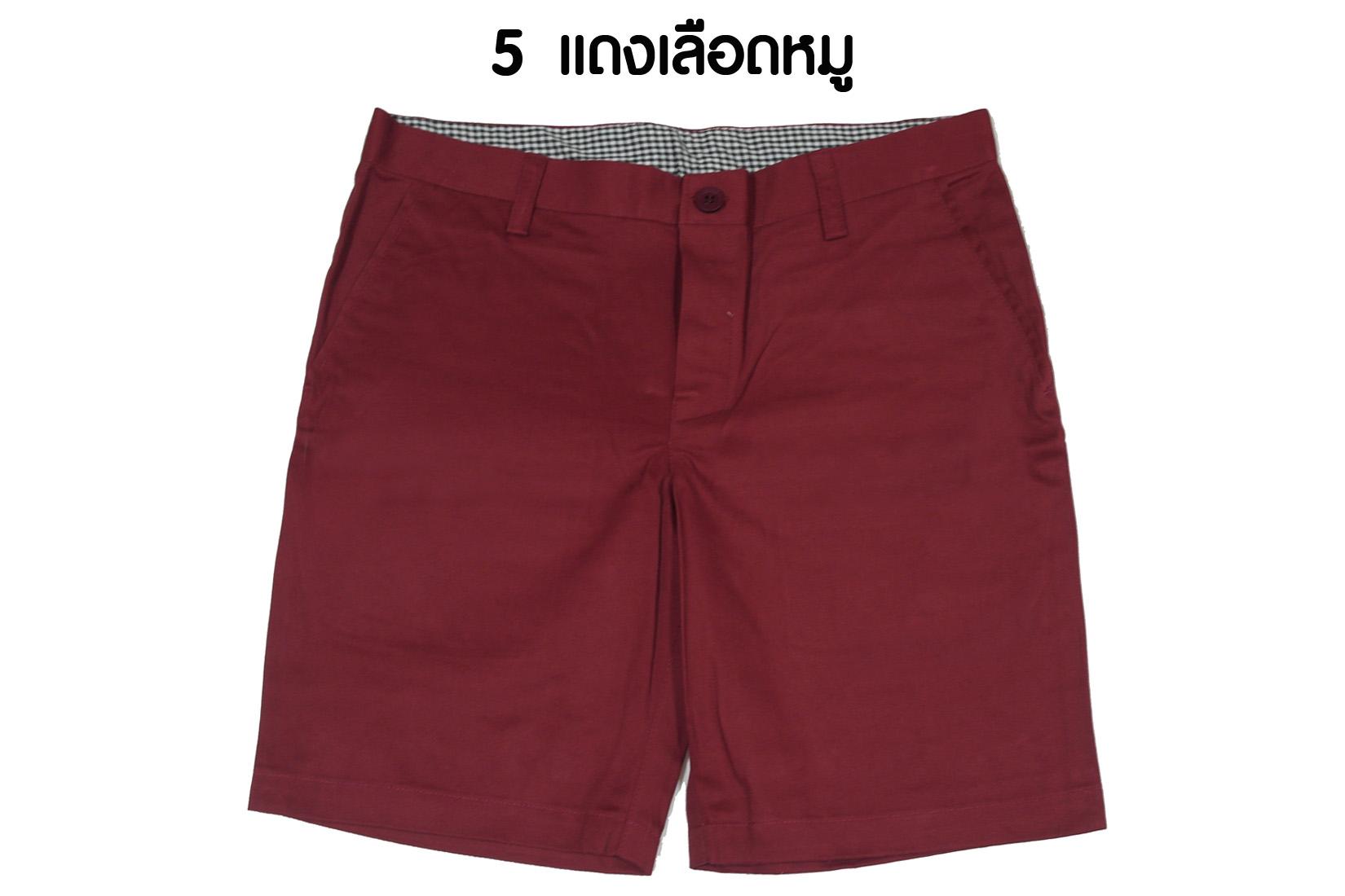 กางเกงขาสั้น รุ่น 505 (สีแดงเลือดหมู)