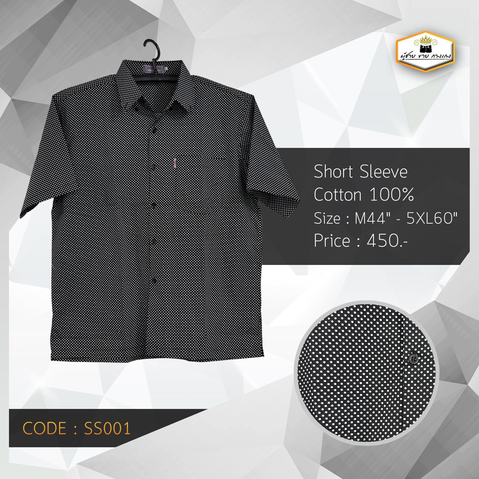 BIG เสื้อเชิตพิมพ์ลายสก็อต SS001