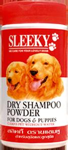 ดรายแชมพู SLEEKY แป้งทำความสะอาดสำหรับสุนัขและลูกสุนัข กระปุกเล็ก 150 กรัม