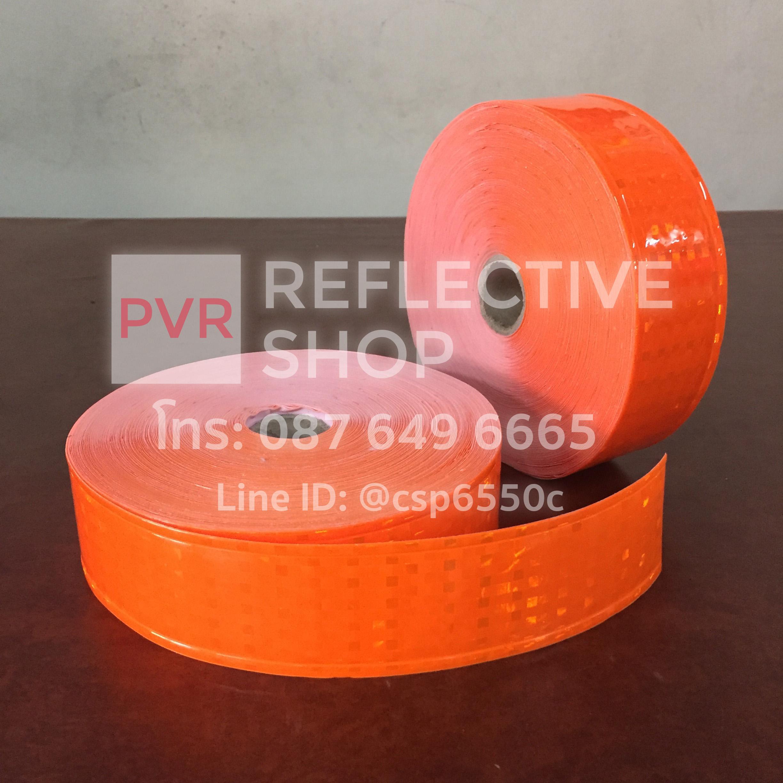 แถบPVCสะท้อนแสง ลายเคฟลา 2นิ้ว สีส้ม