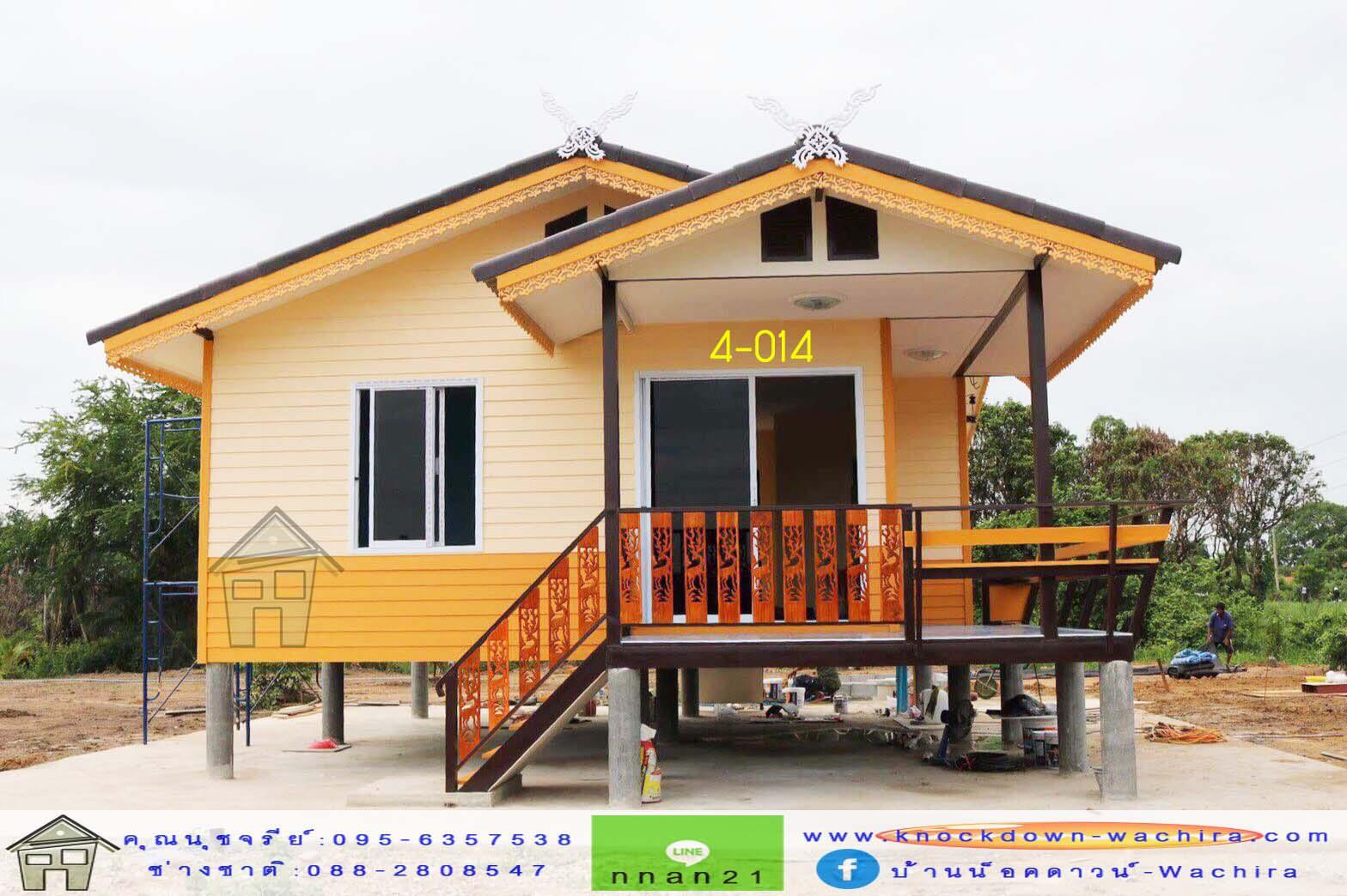 4-014 บ้านน็อคดาวน์ - บ้านหลังใหญ่ - ทรงจั่วมุกซ้อน
