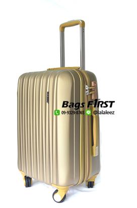 กระเป๋าเดินทางแข็งแรงทนทาน
