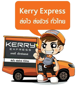 https://th.kerryexpress.com/th/track/