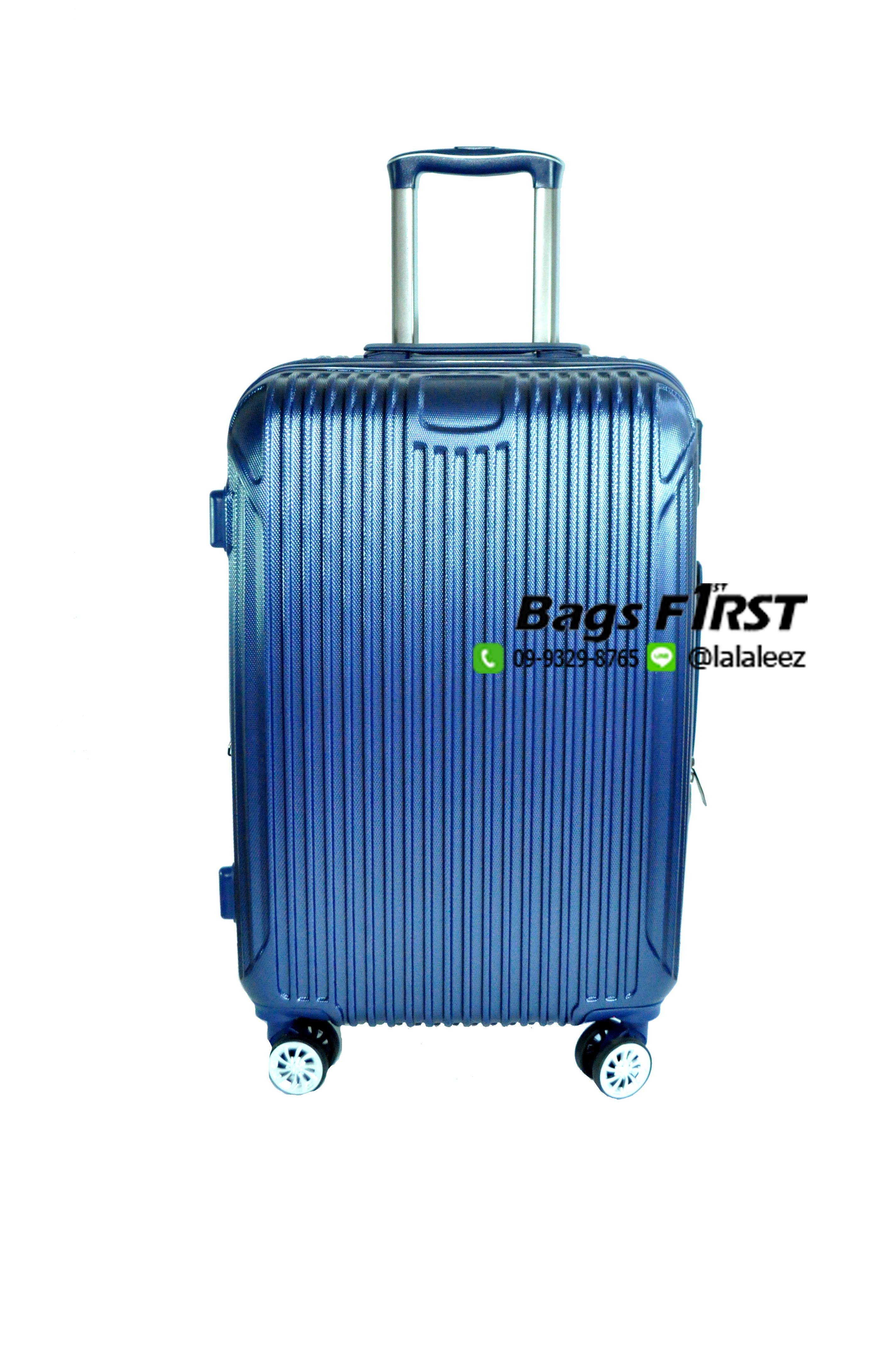 กระเป๋าเดินทางวัสดุไฟเบอร์ รหัส 5327 สีน้ำเงิน ขนาด 20 นิ้ว