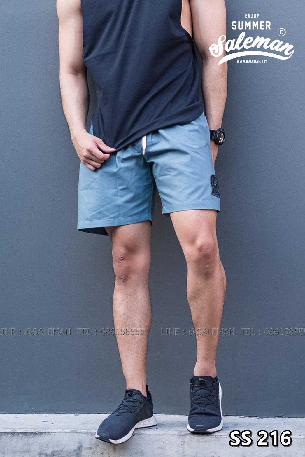กางเกงขาสั้น พรีเมี่ยม ผ้า COTTON รหัส SS 216 สีเทาควัน