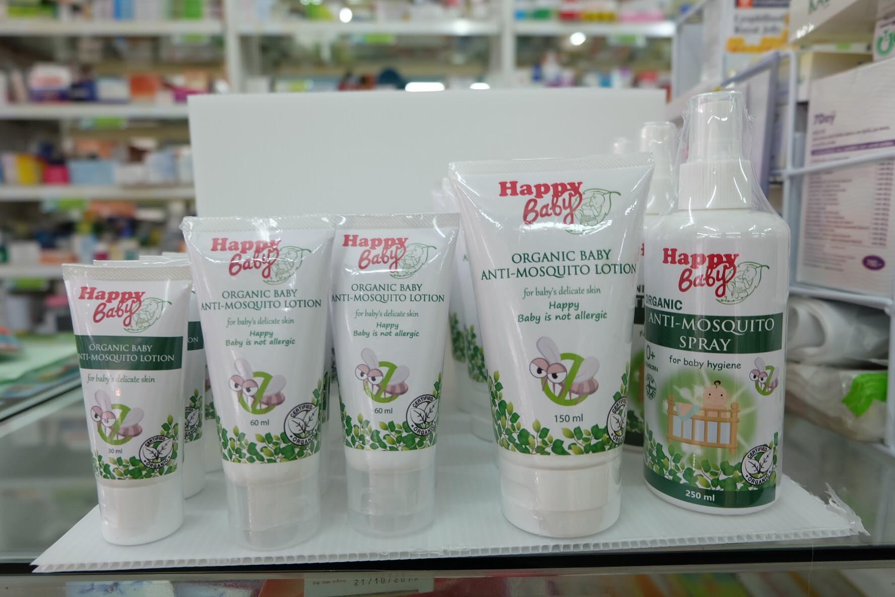 Happy baby organic กันยุง 30 ml