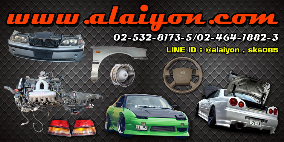 www.alaiyon.com